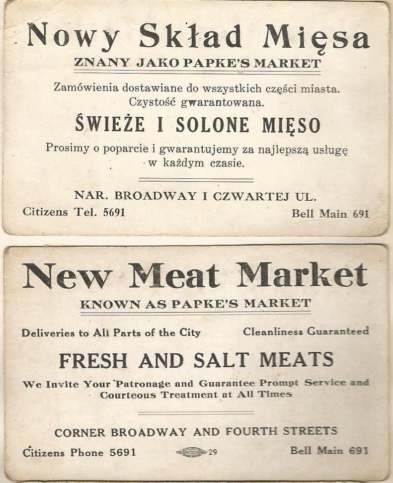 papkes market